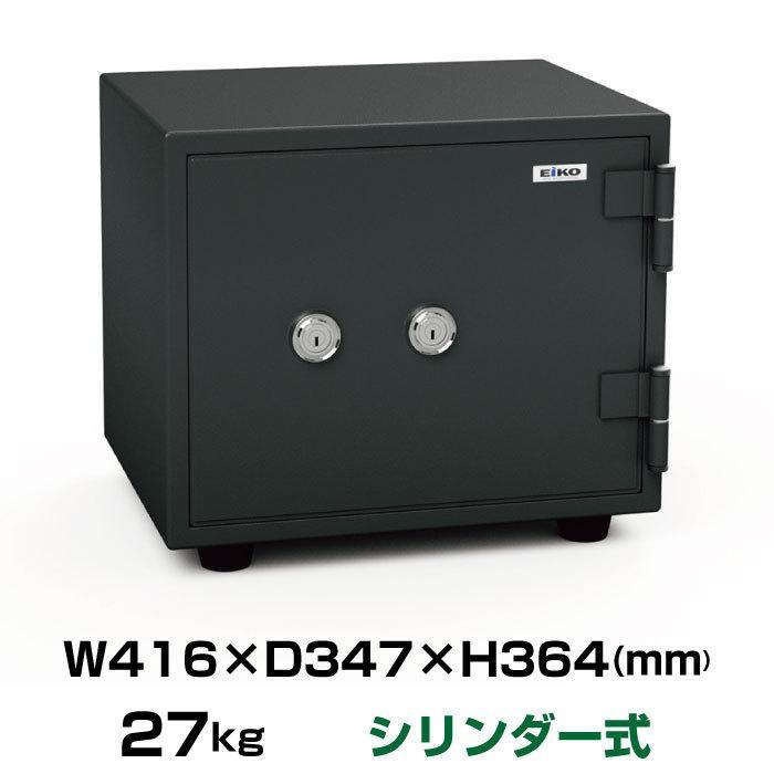 エーコー エーコー 耐火金庫 BES-9K2 ダブルシリンダー式 27kg