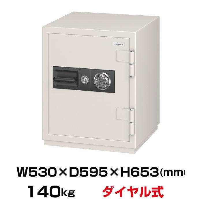 エーコー 耐火金庫 CSG-65 ダイヤル式 業務用 140kg