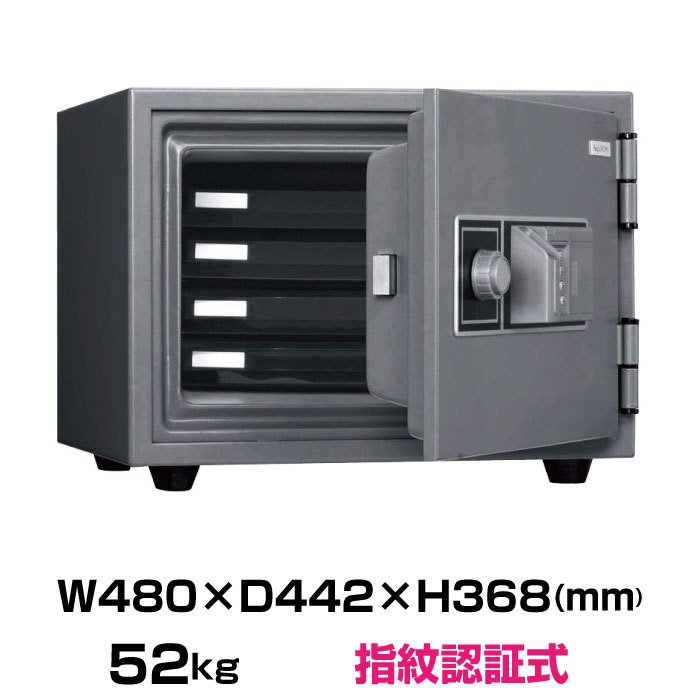日本アイエスケイ 指紋認証式 耐火金庫 KS-20FPE 52kg 52kg