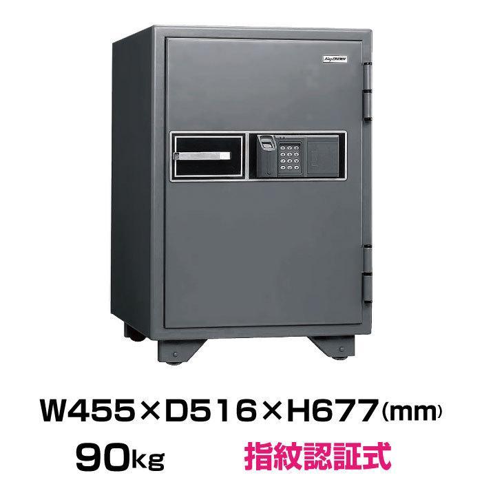 日本アイエスケイ 指紋認証式 耐火金庫 KS-50FPEA 90kg