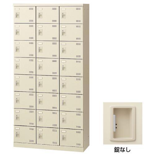 生興 シューズボックス SLB-24-K2 錠なし (072341) オフィス店舗用品 ...