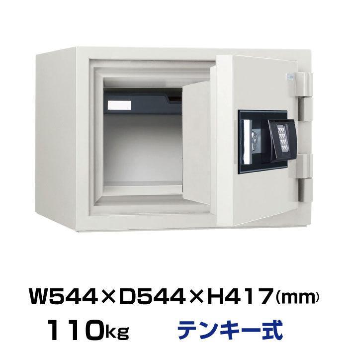 日本アイエスケイ テンキー 耐火金庫 STJ-20ER オフホワイト 110kg