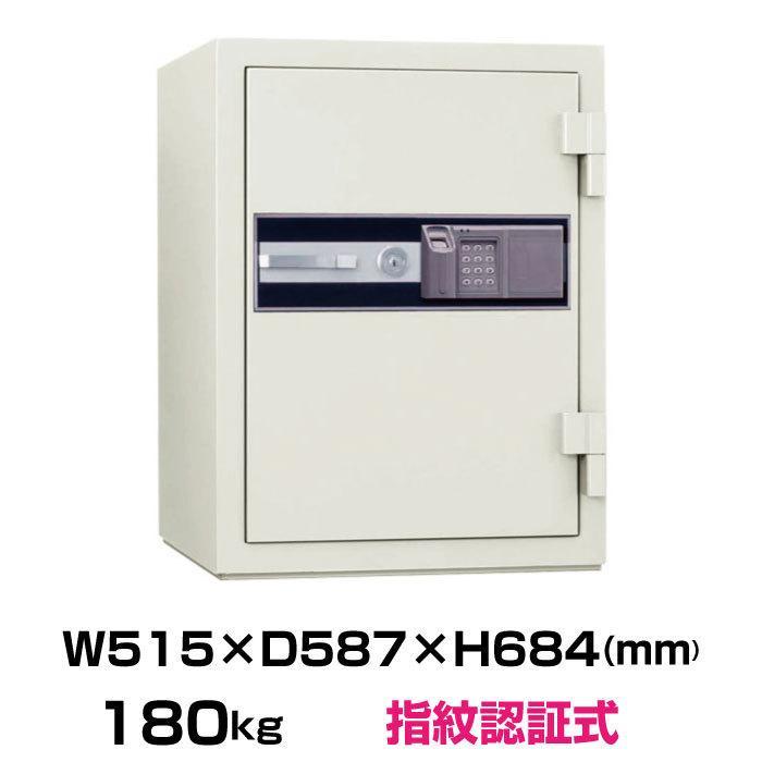 日本アイエスケイ 指紋認証式 耐火金庫 STJ-50FPE STJ-50FPE 180kg