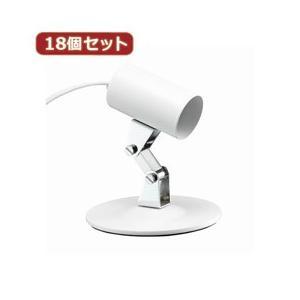 YAZAWA 【18個セット】 スタンドライト 電球なし Y07SDX20X01WHX18