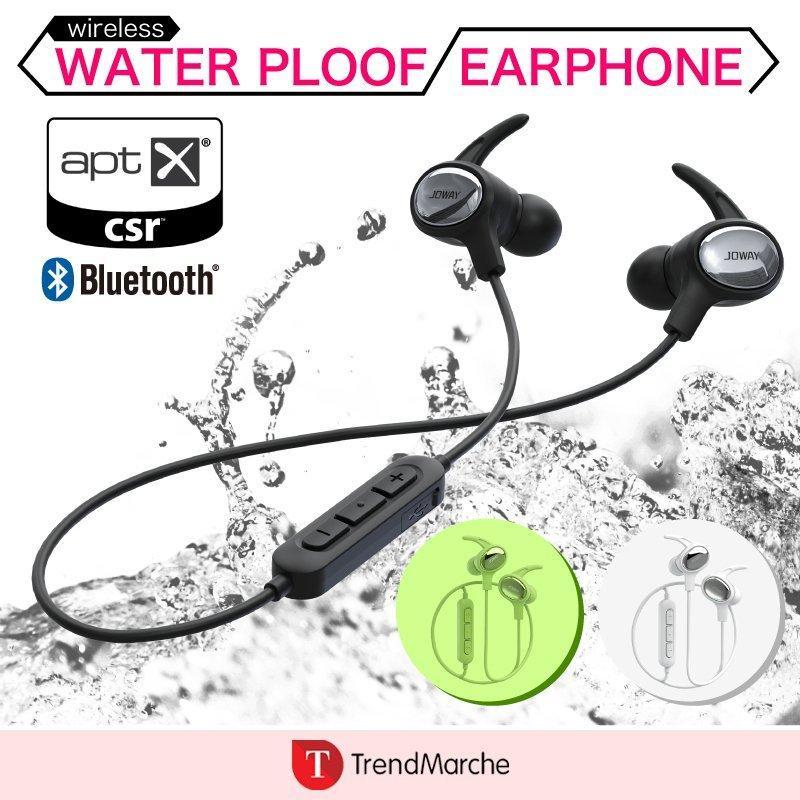 防水・防汗設計 Bluetooth ワイヤレスイヤホン