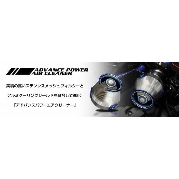 ソアラ JZZ30 VVT-i搭載車除く アドバンスパワー エアクリーナー
