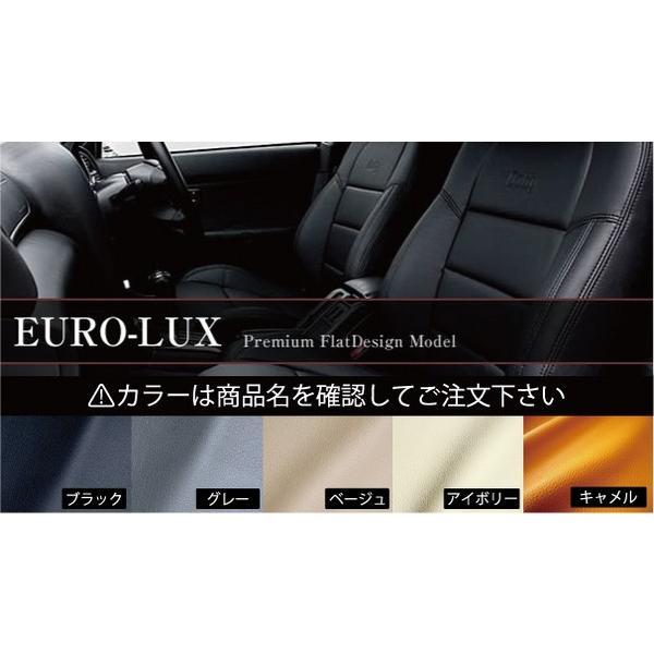 BMW 3シリーズ E90 Mスポーツ (2005.4·2011.12) シートカバー EURO-LUX カラー:グレー