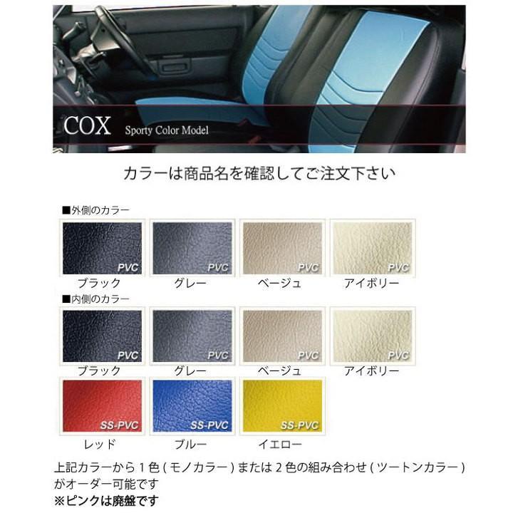 BMW 3シリーズ E90 Mスポーツ (2005.4·2011.12) シートカバー COX 外側のカラー:アイボリー