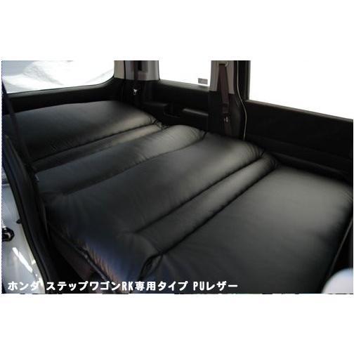 エアウェイブ GJ1/2 車種別専用ラブベッド PUレザータイプ ホワイト