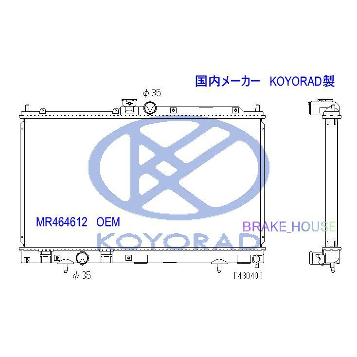 ラジエーター ランサーエボリューション7,8,9 GH-CT9A M/T MR464612 koyo PL031610|tora-rd