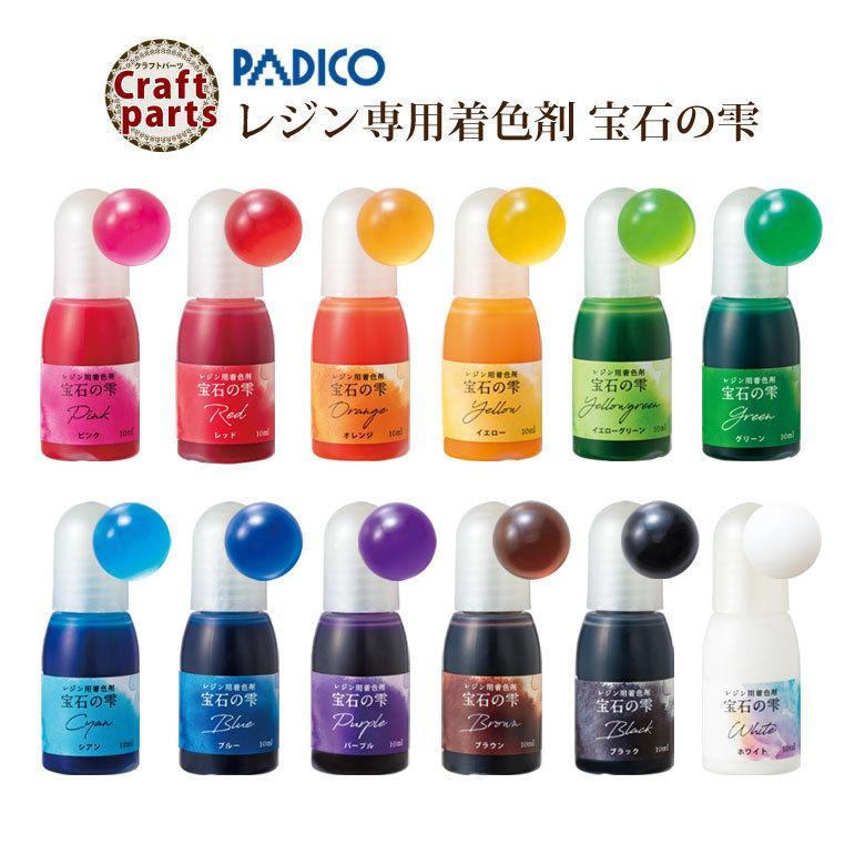 【リニューアル】 パジコ レジン専用着色剤 宝石の雫 10ml tora-shop