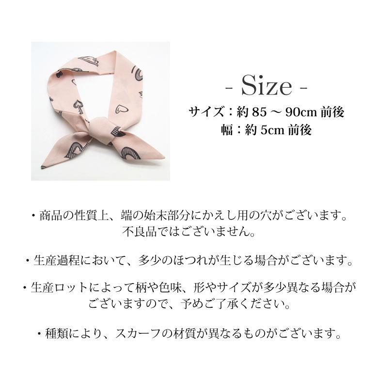 バッグ用 リボンスカーフ 1枚入 108-116 tora-shop 05