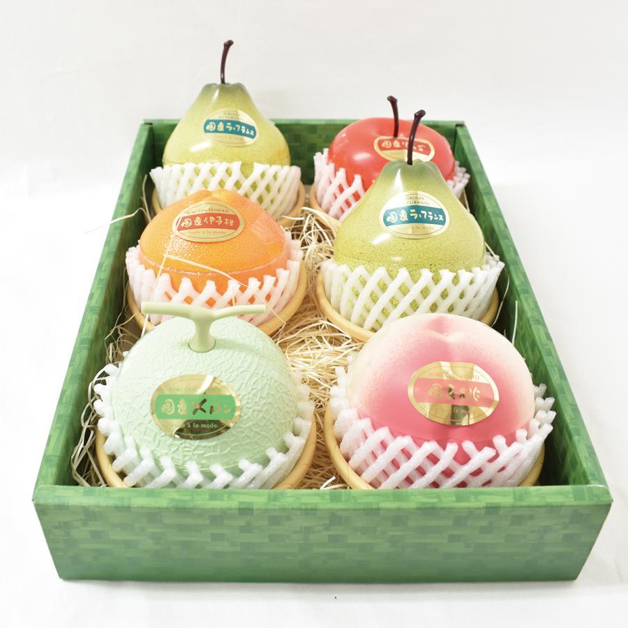 フルーツアラモード 6個入 ゼリー ギフト りんご ラフランス もも メロン いよかん  かわいい  内祝い 京寿楽庵 お取り寄せ お中元 父の日 toraya-sweets