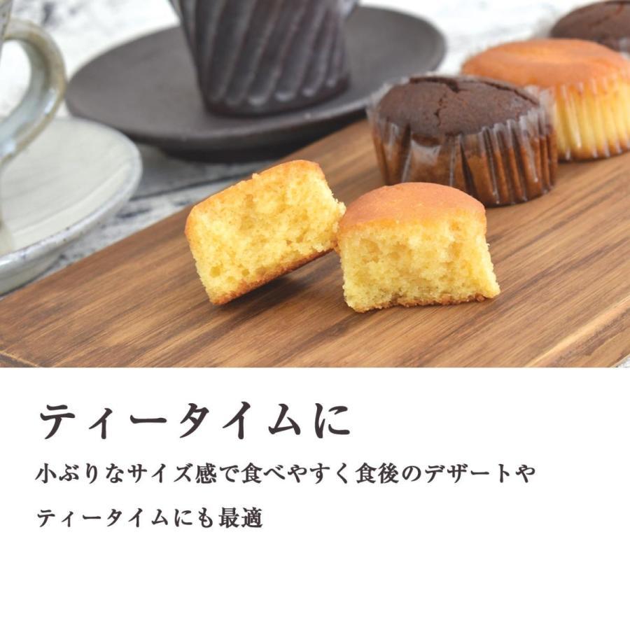 ラテアンドルチェ 8個入(ミルク4個・ショコラ4個) 1箱 ギフト LATEanDOLCE お菓子 洋菓子 焼き菓子 詰め合わせ プレゼント 贈り物 熨斗 お取り寄せ|toraya-sweets|04