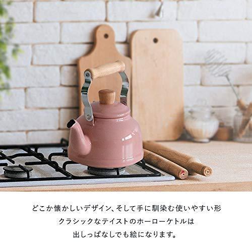 ホーローケトル 1.6L コットンシリーズ アッシュピンク (C439-S1)|toraya-try|02