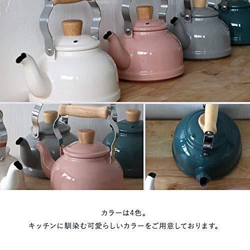 ホーローケトル 1.6L コットンシリーズ アッシュピンク (C439-S1)|toraya-try|03