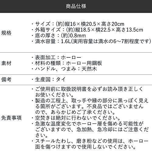 ホーローケトル 1.6L コットンシリーズ アッシュピンク (C439-S1)|toraya-try|05
