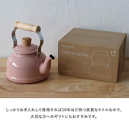 ホーローケトル 1.6L コットンシリーズ アッシュピンク (C439-S1)|toraya-try|06