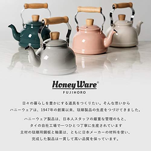 ホーローケトル 1.6L コットンシリーズ アッシュピンク (C439-S1)|toraya-try|07