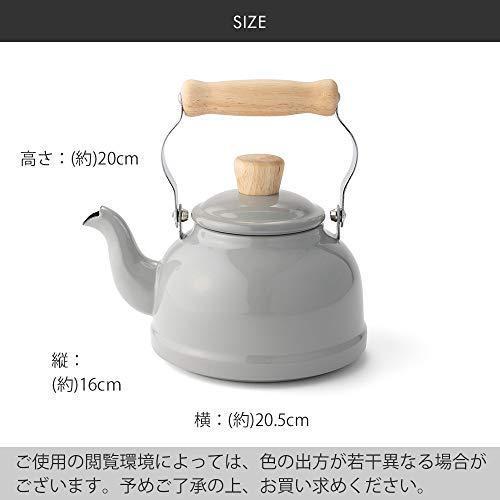 ホーローケトル 1.6L コットンシリーズ アッシュピンク (C439-S1)|toraya-try|09