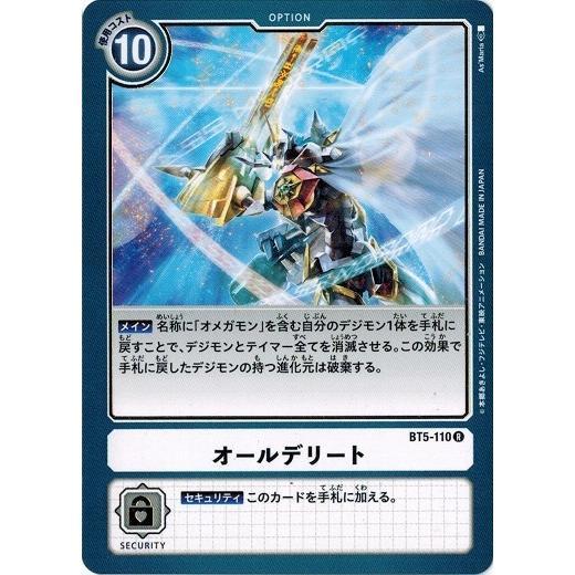 カード ゲーム デジモン デジモンカード、めっちゃ面白いじゃん|tukasakotobuki|note