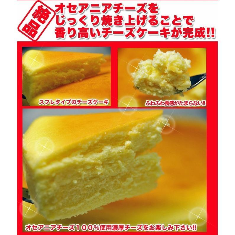 訳ありベイクドチーズケーキ 5号  わけあり ケーキ チーズケーキ .|toretate1ban|03