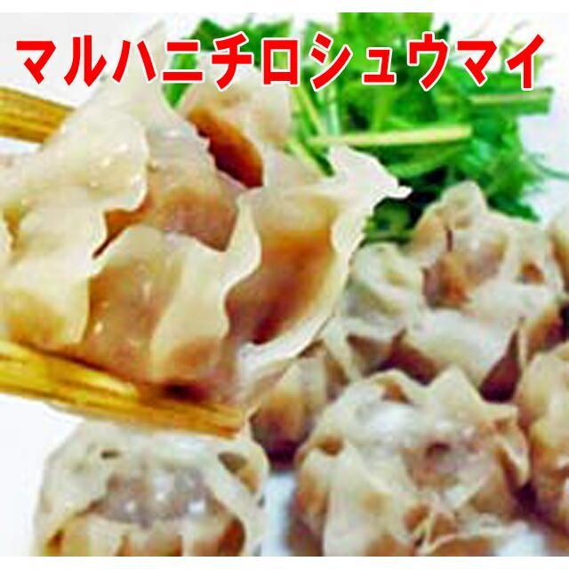 お中元 2021 プレミアム 鶏 シュウマイ しゅうまい 焼売 マルハニチロ 国産鶏使用 冷凍 650g|toretate1ban