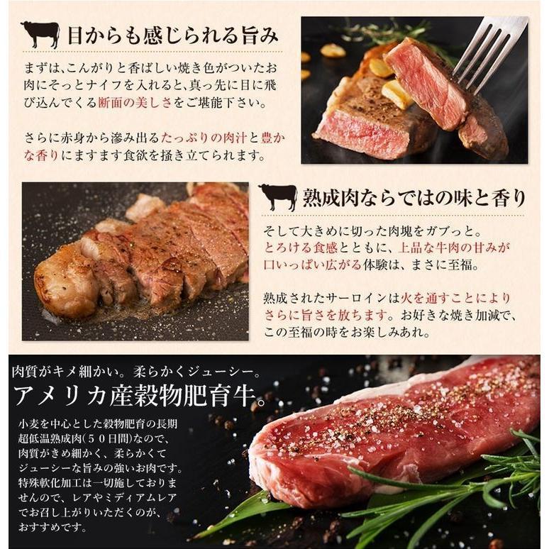母の日 2021 プレミアム ステーキ 焼き肉 bbq バーベキュー 牛肉 お肉 肉 送料無料 サーロイン 熟成サーロインステーキ 200g 3枚|toretate1ban|03