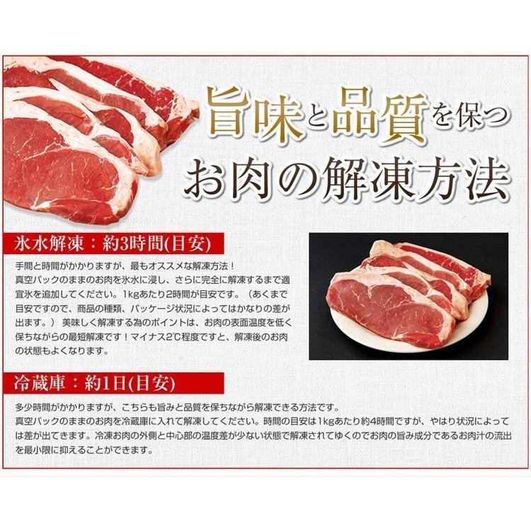 父の日 2021 プレゼント プレミアム ステーキ 焼き肉 bbq バーベキュー 牛肉 お肉 肉 送料無料 サーロインステーキ 150g 3枚|toretate1ban|07