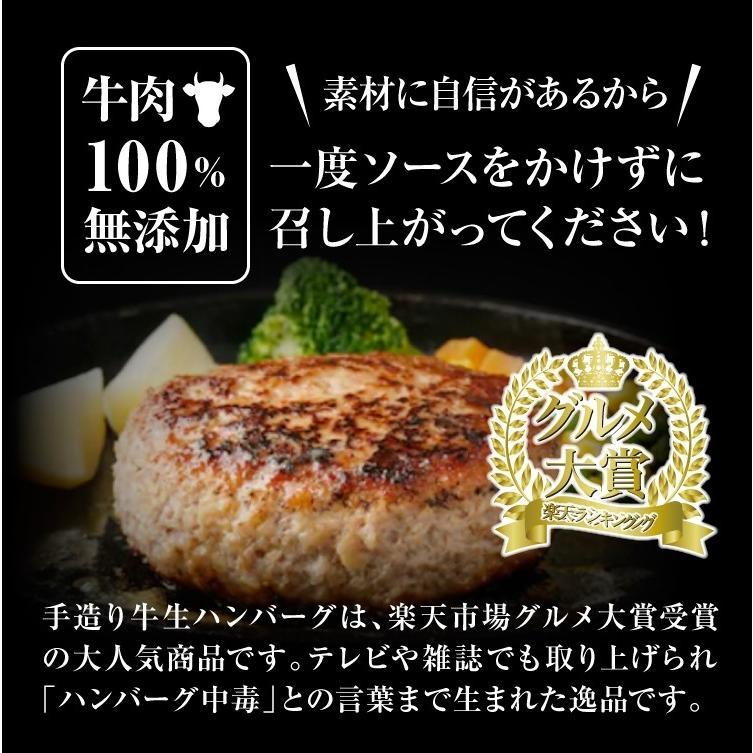 プレミアム 牛肉 お肉 肉 テレビで話題の牛肉100%手造り牛生ハンバーグ150g×10個|toretate1ban|02