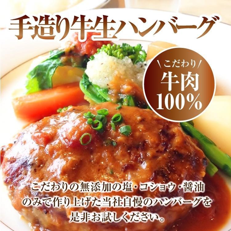 プレミアム 牛肉 お肉 肉 テレビで話題の牛肉100%手造り牛生ハンバーグ150g×10個|toretate1ban|05