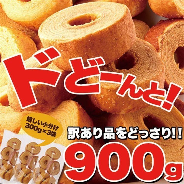 訳あり ふんわり バウムクーヘン ミルク風味 300g×3P わけあり ケーキ 送料無料|toretate1ban|03