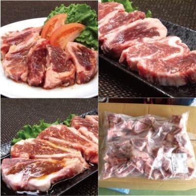 熟成牛リブロースカット 1キロ 熟成 ステーキ 焼き肉 bbq バーベキュー 牛肉 お肉 肉 送料無料 toretate1ban 02