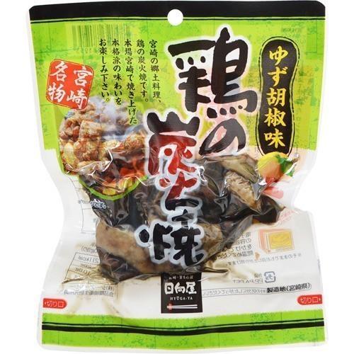 日向屋 鶏の炭火焼 ゆず胡椒味 100g×2個 鶏肉 鶏 お肉 肉 送料無料 プレミアム|toretate1ban|02