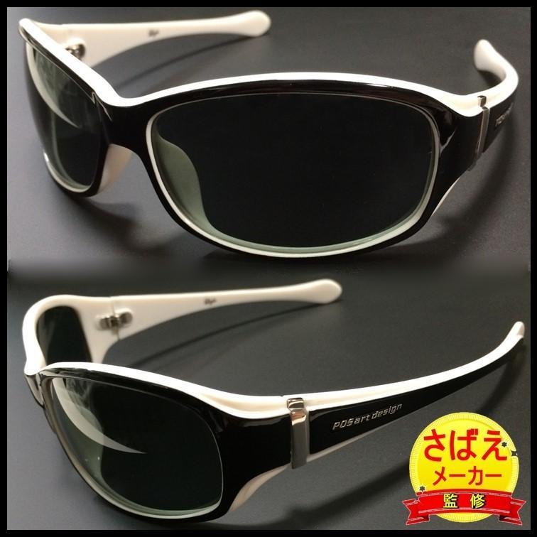 偏光サングラス スポーツサングラス 期間限定特価品 偏光グラス サングラス 偏光 おしゃれ 人気ブレゼント メンズ レディース LL2A