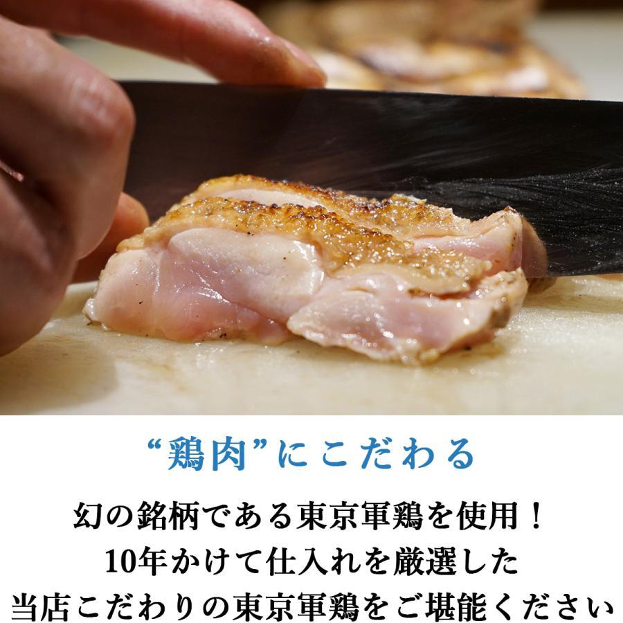 究極の親子丼の素(冷凍 4人前)|tori-goto|04
