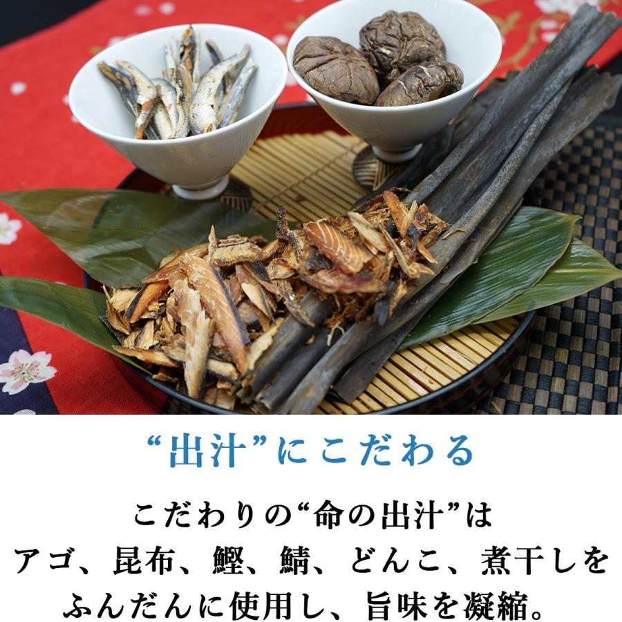 究極の親子丼の素(冷凍 4人前)|tori-goto|05