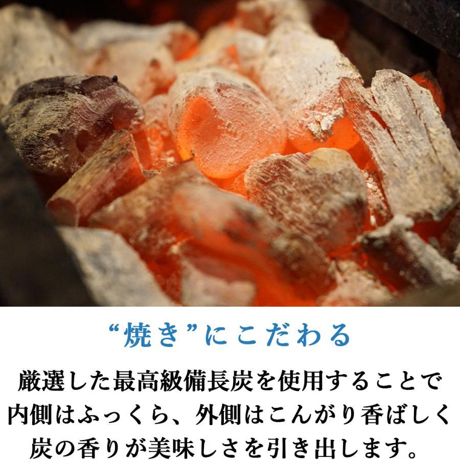 究極の親子丼の素(冷凍 4人前)|tori-goto|06