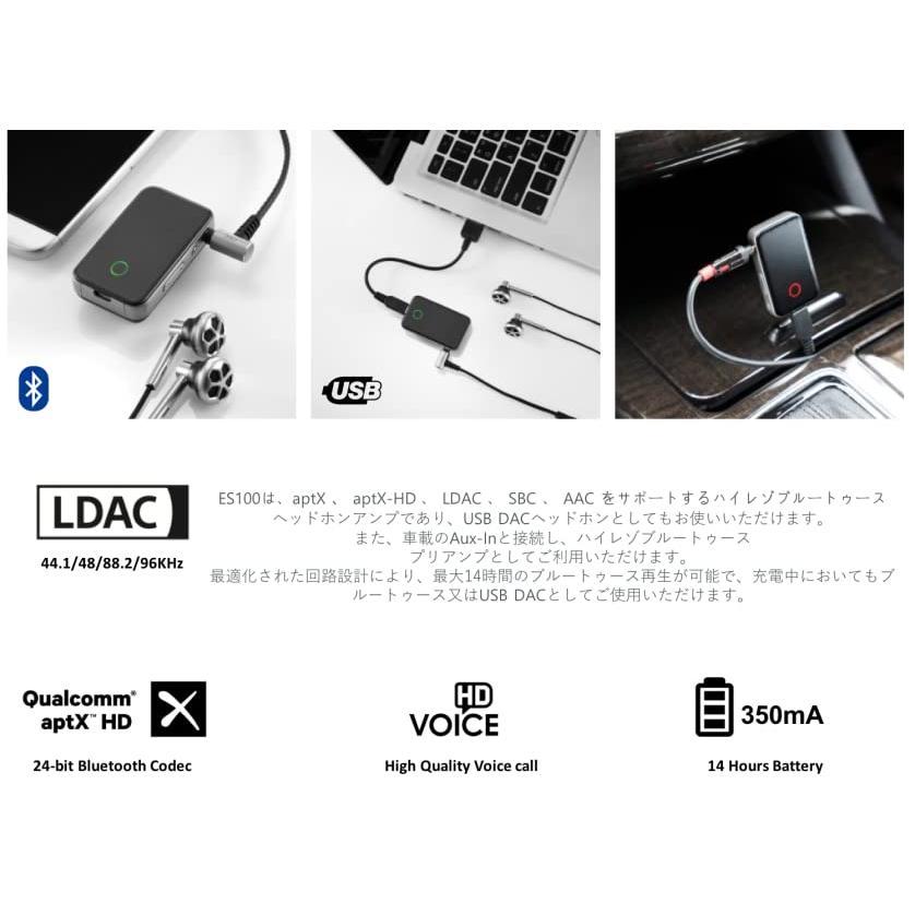 Earstudio イヤースタジオ ES100 MK2 Bluetoothレシーバー toridori-store 11
