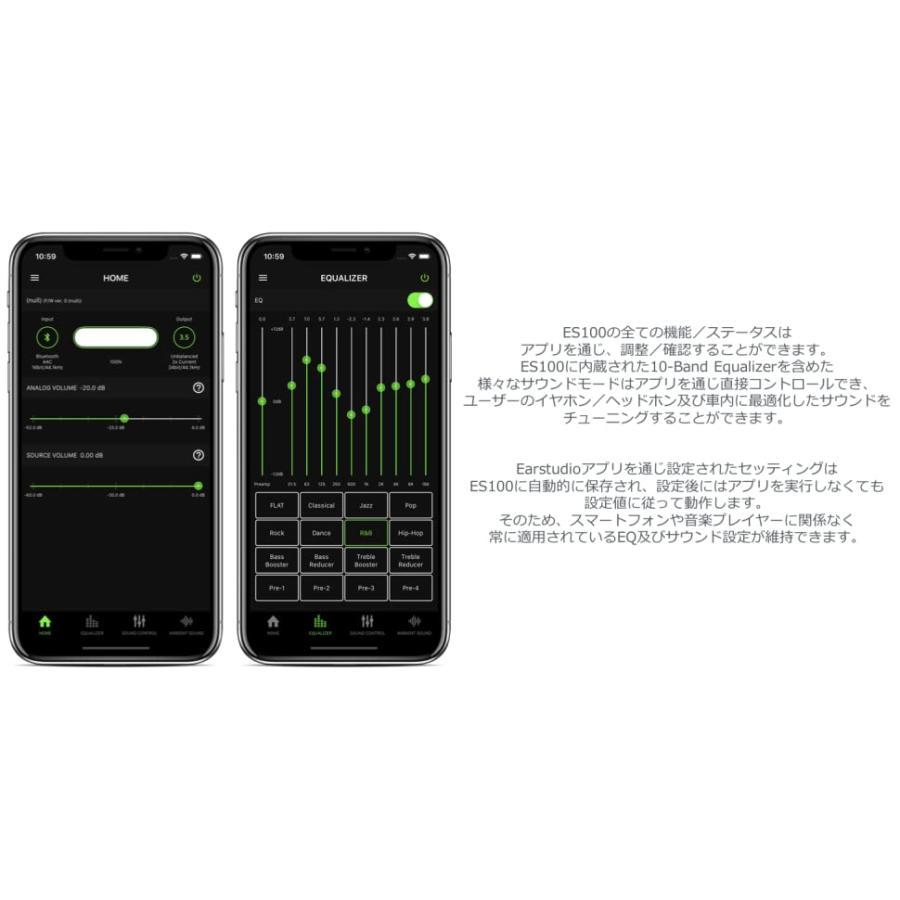 Earstudio イヤースタジオ ES100 MK2 Bluetoothレシーバー toridori-store 12