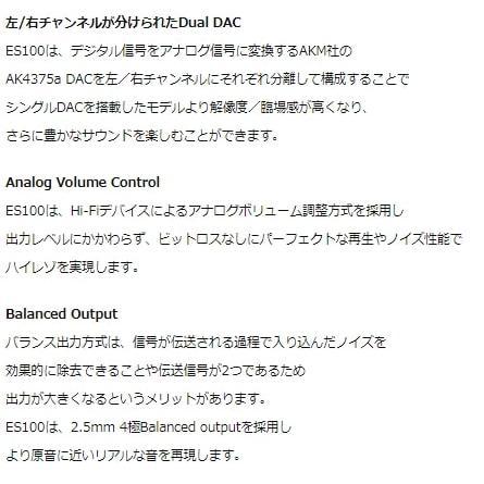 Earstudio イヤースタジオ ES100 MK2 Bluetoothレシーバー toridori-store 13