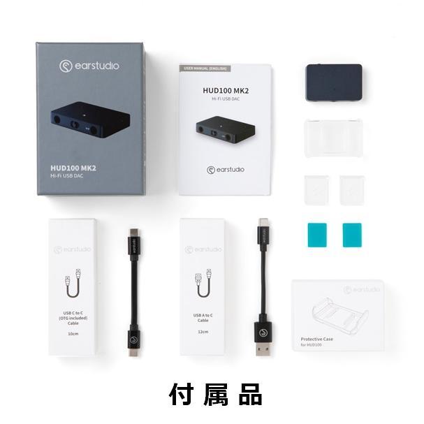 Earstudio イヤースタジオ HUD100 MK2 Hi-Fi USB DAC ポータブルレシーバー toridori-store 09