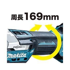 【在庫あり 即日発送可】マキタ充電式マルチツール18V TM52DZ本体のみ STARLOCK-MAX・PLUS対応 ハイパワータイプ(バッテリー&充電器別売り)|toriiya-1919|04