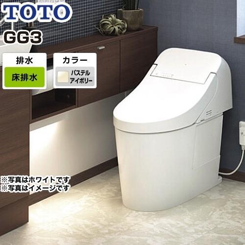 トイレ 排水心200mm TOTO CES9435-SC1 GG3タイプ ウォシュレット一体形便器(タンク式トイレ)