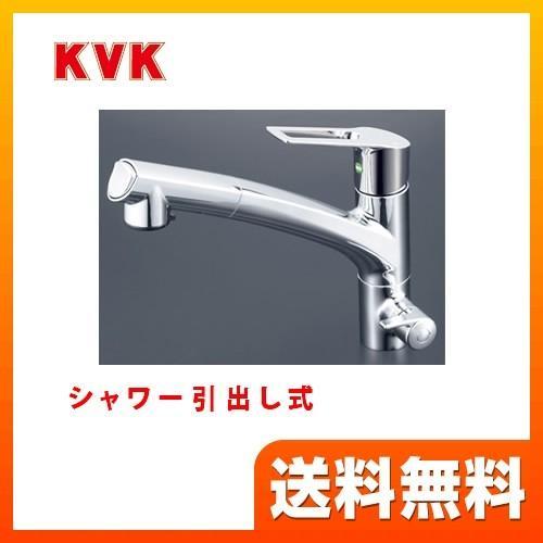 KM5061NSCEC キッチン水栓 蛇口 台所 KVK ワンホールタイプ