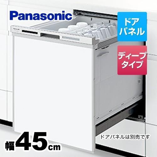 パナソニック 食 洗 機