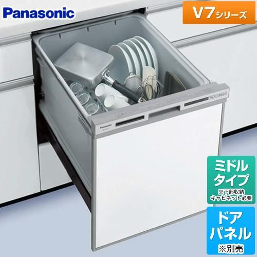 【ポイント2倍】NP-45VS7S 食器洗い乾燥機 パナソニック 食器洗い機 食洗機 ビルトイン食洗機 ビルトイン型 食器洗浄機|torikae-com|01