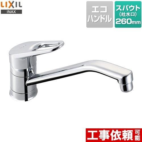 キッチン水栓 人気ブレゼント 泡沫 LIXIL 高価値 RSF-542YA ワンホールタイプ SF-HB420SYXA と同型機種