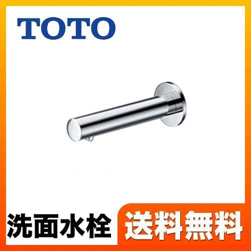 【工事対応不可】TENA23AL 洗面水栓 TOTO 壁付タイプ