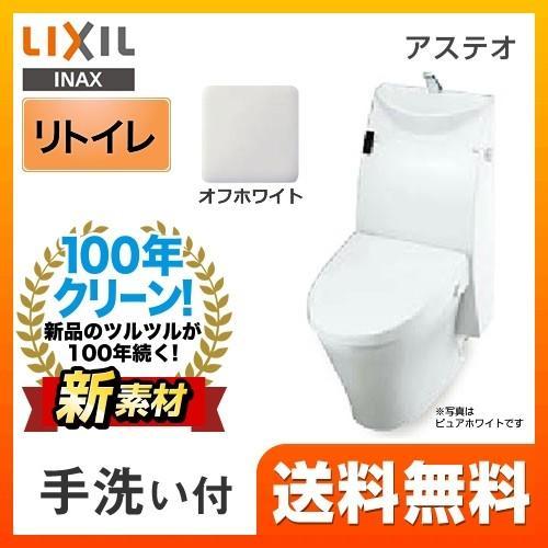 アステオ シャワートイレ LIXIL 【工事対応可能】トイレ 便器 INAX YBC-A10H DT-386JH BN8 床排水 排水芯:200·530mm リモデル